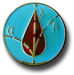 250px-Médaille_Tchernobyl_goutte_de_sang.jpg