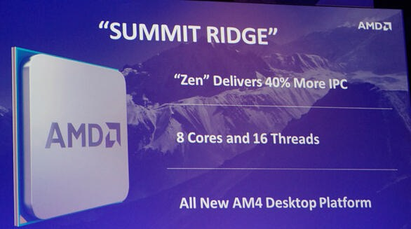 【AMD Zen架构工程样品信息  目前步进A0】Zen ES is at the moment in revision A0
