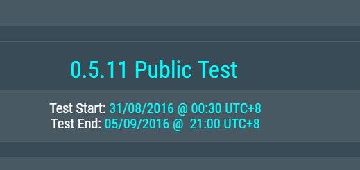 战舰世界0.5.11PT服信息