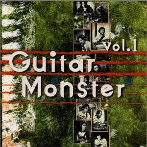Guitar Monster Vol.1 &Vol.2【FLAC】