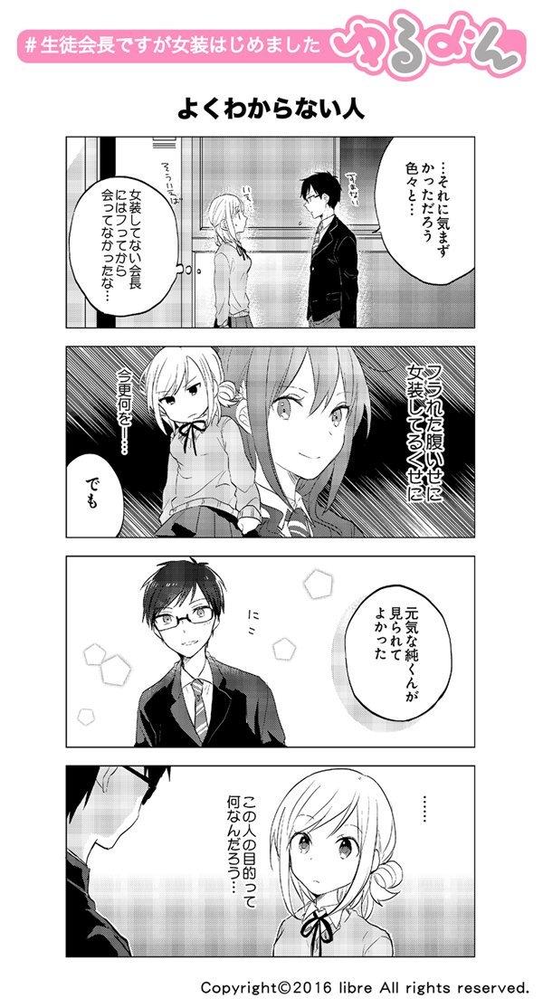img(30)「よくわからない人」.jpg
