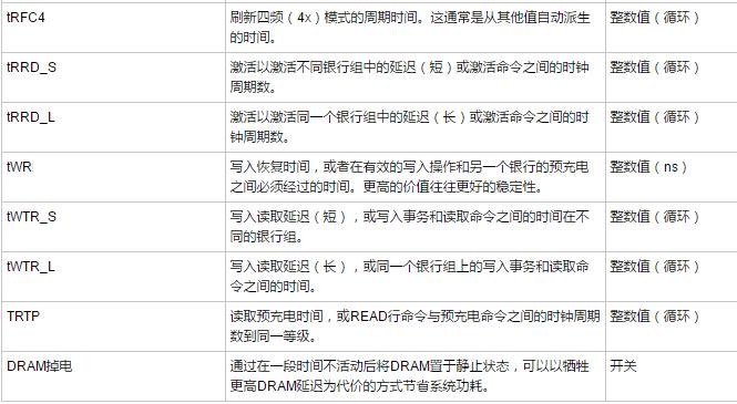 QQ截图20170526212639.png