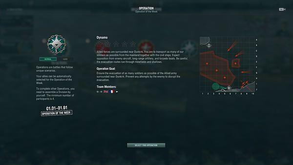 战舰世界 0.6.8版更新资讯