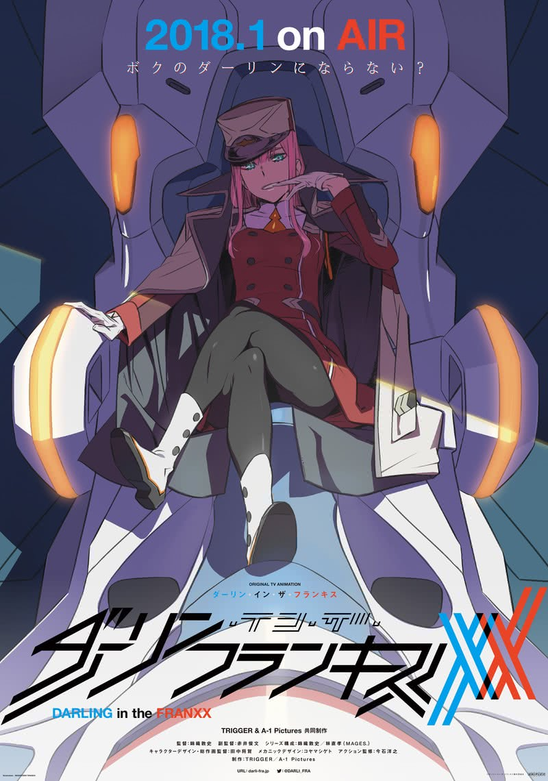 TRIGGER 和A-1 Pictures 原创电视动画《DARLING in the FRANXX》将于2018 年1 月首播