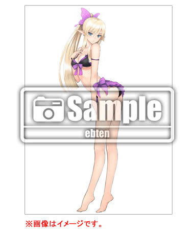 file_bl.jpg