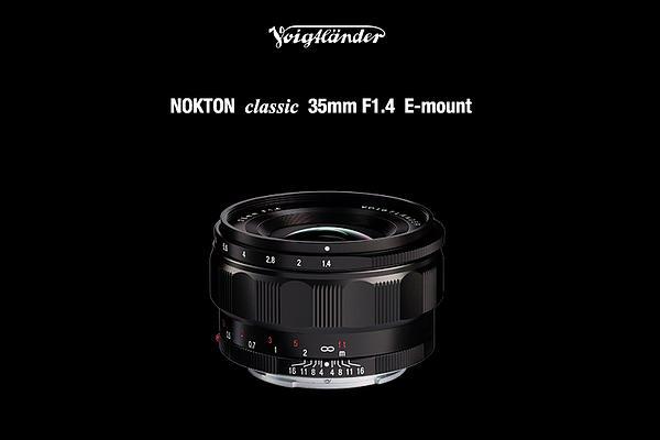 确善能发布新款福伦达35mm f/1.4 FE镜头